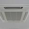 空調機器事業